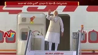 PM Narendra Modi To Meet Vladimir Putin Today || Modi Russia Tour