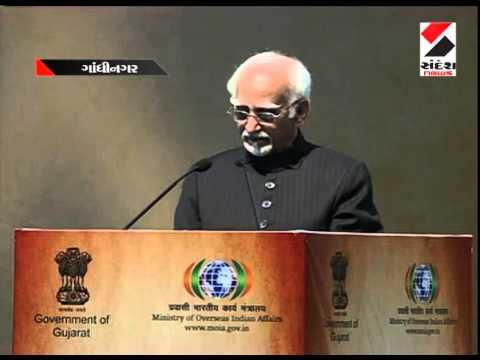 Mohammad Hamid Ansari's Speech 2015