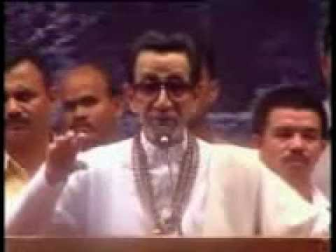 Balasaheb Thackeray Makes Fun Of Narayan Rane video