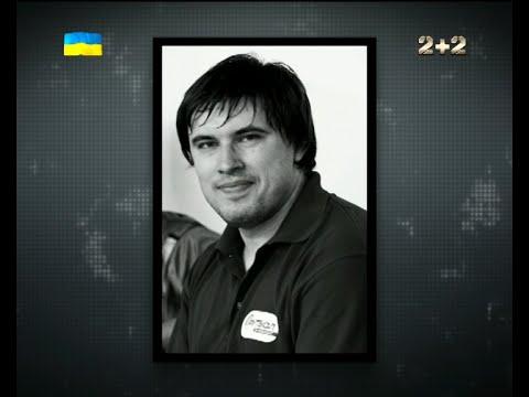Профутбол висловив співчуття щодо смерті колеги та друга Сергія Панасюка
