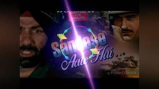 SANDESHE AATE HAI ( HAPPY INDEPEDENCE DAY) MIX BY SANJAY DJ HARD MIX