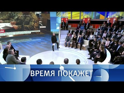 Обострение в Донбассе. Время покажет. Выпуск от 19.12.2017