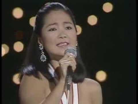 Teresa Teng - Aijin - 愛人 video