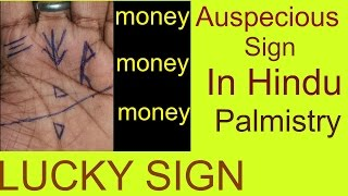 download lagu Lucky Signs/auspicious Signs In Hindu Palmistry Money Indication gratis