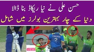 download lagu Hassan Ali Hat Trick Against Sri Lanka Odi  gratis