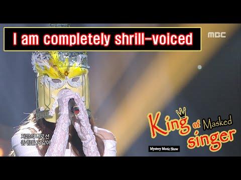 [King of masked singer] 복면가왕 - 'I am completely shrill-voiced' Identity 20160522