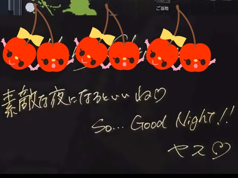 Acid Black Cherry - So Good Night