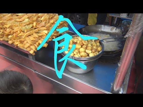 ዦ 24 ዣ Уличная еда в Иньчуане 银川街上小吃