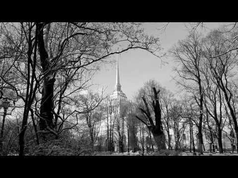 Kypck - Imya Na Stene