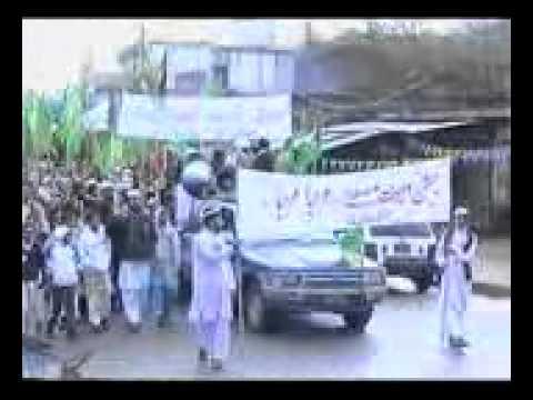 Eid Milad ul Nabi at Poona Azad Kashmir