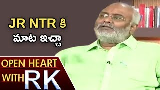 MM Keeravani Opens Up About His Family, Interests And Humbleness | Open Heart With RK