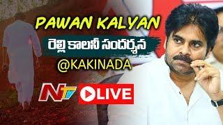 Pawan Kalyan Public Meeting LIVE | Janasena Praja Porata Bahiranga Sabha Live | NTV