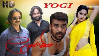 Yogi tamil full movie | tamil action movie | Ameer Sultan Madhumitha movie | new upload 2017