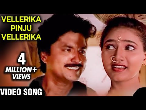 Vellerikka Pinju Vellerikka - Kadhal Kottai - Superhit Tamil Dance Song video