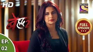 Beyhadh 2 - Ep 2 - Full Episode - 3rd December, 2019