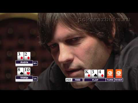 14.Royal Poker Club Tv Show Episode 4 Part 2
