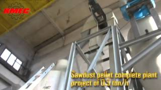 Sawdust pellet complete plant project of 0.5 ton/h