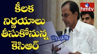 CM KCR to Hold Cabinet Meet Tomorrow in Pragathi Bhavan  | hmtv