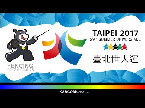 TAIPEI 2017 - 29th SUMMER UNIVERSIADE - DAY02 - INDIVIDUAL COMPETITION