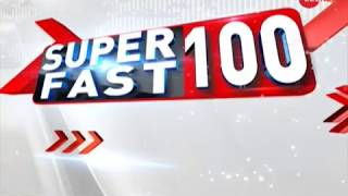 Superfast 100: Watch top 100 news of this hour