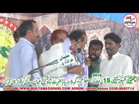 Zakir Zawar Muhammad Ali Karbalai I Jashan 15 Ramzan 2019 I New Qasiday I