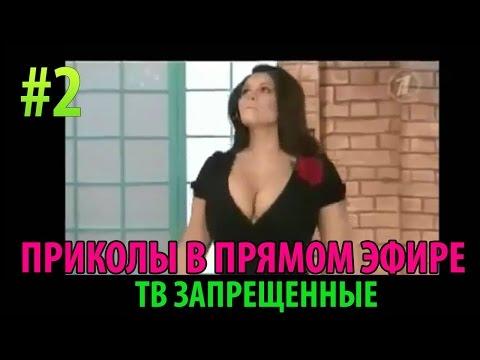 ona-konchila-video-onlayn