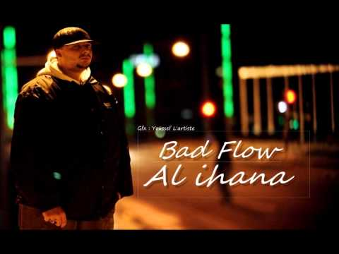 Al ihana - ''DDonya'' 2013