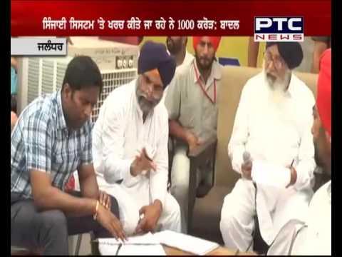 Chief Minister Parkash Singh Badal in sangat darshan at Nurmahal