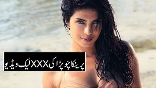 Priyanka chopra,s XXX video leaked 1