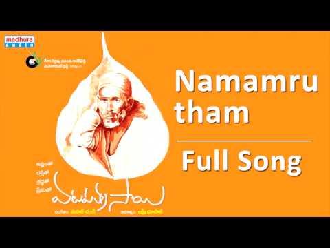 Namamrutham Song || Vatapatra sai Devotional Album