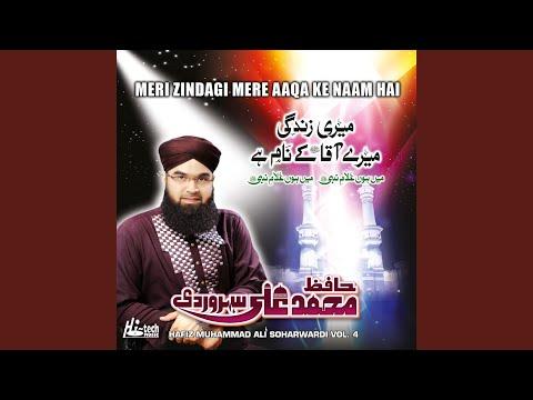 Touba Qabool Ho video
