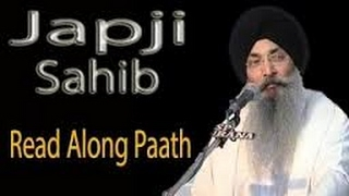 japji sahib path pdf in punjabi download