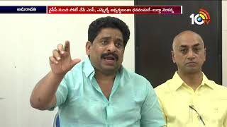MLC Buddha Venkanna Comments on BJP, TRS, YCP Leaders Meeting in Chennai | Amaravati  News