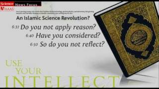 Science in Islam, Iran and Turkey [Science-Metrix & NewScientist]