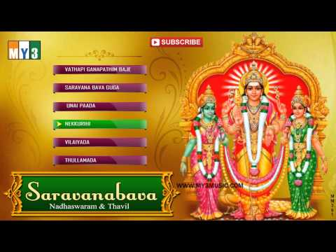 Lord Subrahmanya Songs - Instrumental Music -  Saravanabava –jukebox- Nadhaswaram & Thavil - video