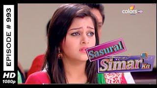 Sasural Simar Ka - ससुराल सीमर का - 9th October 2014 - Full Episode (HD)