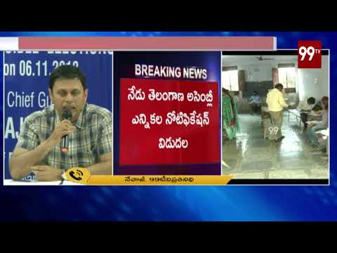 Breaking News: today telangana assembly elections notification release | 99TV Telugu