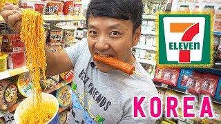 BRUNCH at 7-ELEVEN in Seoul South Korea