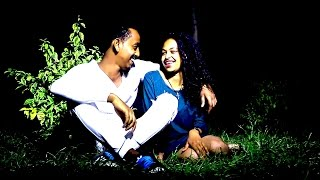 Kalab Girma - Akale Webe(አካሌ ውቤ) - New Ethiopian Music 2017(Official Video)