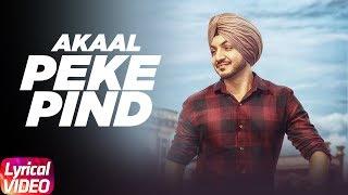 Peke Pind ( Lyrical )   Akaal   Latest Punjabi Song 2017   Speed Records