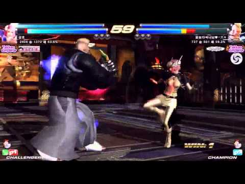 TEKKEN TAG2 UL 12/23 CHANEL VS 꽃보다써나 - 2