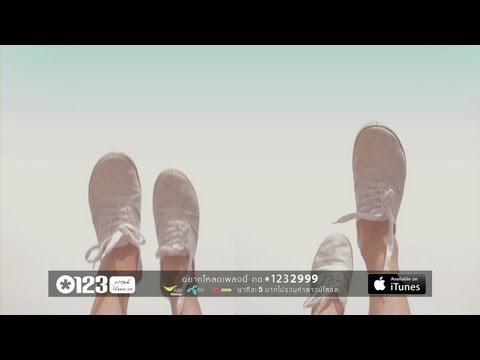 ผจญภัย – Mrs.Slave [Official MV HD]