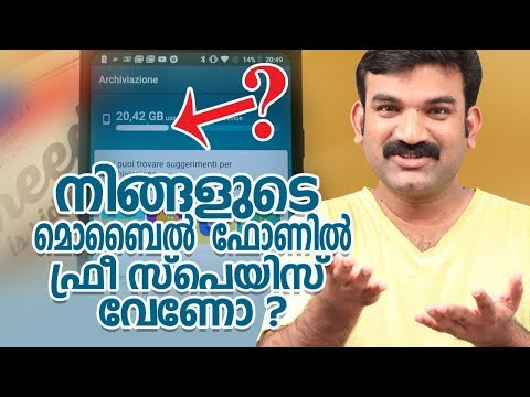 files Go Google app | Malayalam reviews