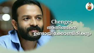 Jayasurya mass dialogue WhatsApp Status Video..