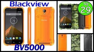 Blackview 🏂 BV5000 🏃 Настоящий 🏄 Орехокол! Визуальный Обзор. Посылка #29