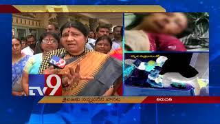 Face to face with Nannapaneni ||  Sailaja case- TV9