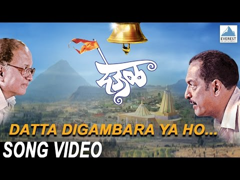 Datta Digambara Ya Ho Song From Deool