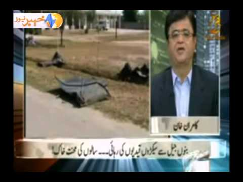 Taliban attack on Bannu Jail Complete Video: Taliban Bannu Jail Operation PART 3/3