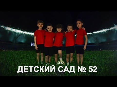 Витебск-это наш город, Витебск - это наш клуб!