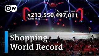 Singles Day 2018: China breaks shopping day world record | DW News